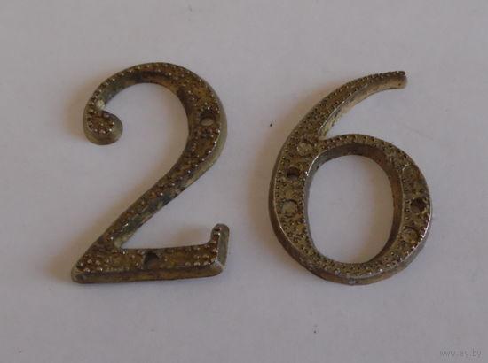 Номерки на двери.26 или 62 или 29 или 92.