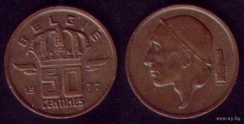 50 сентимов 1977 год Бельгия