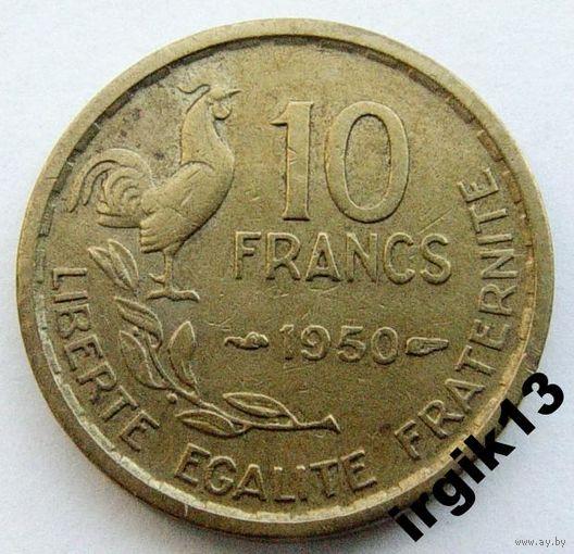 10 франков 1950 г. Франция.