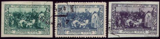 3 марки 1944 год И.Репин