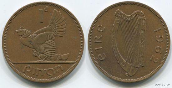Ирландия. 1 пенни (1962)