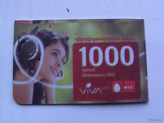 Армения телефонная карта VIVA MTS для пополнения щёта на 1000 драм   распродажа