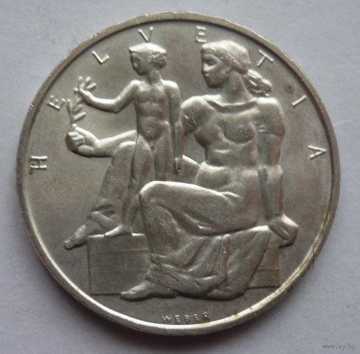 Швейцария. 5франков 1948г. Серебро.Конституция.