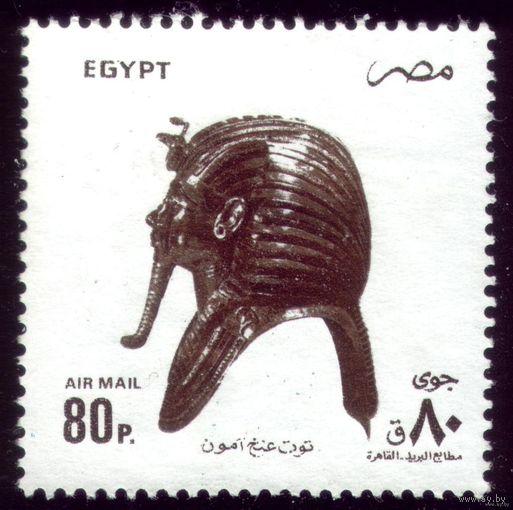 1 марка 1993 год Египет