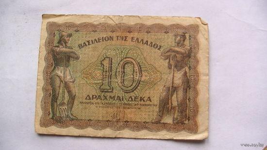 Греция 10 драхма 1944г  распродажа