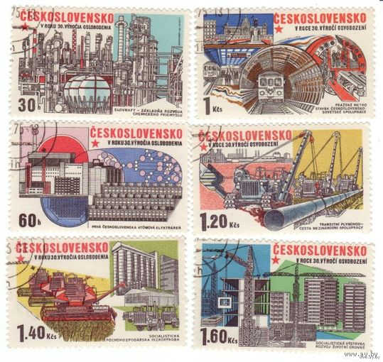 6 марок