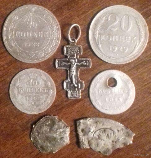 Лот серебрянных монет 1905 1914 1922 1929г + крестик