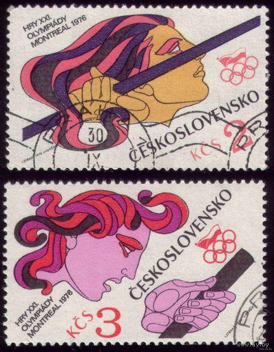 2 марки 1976 год Чехословакия Олимпиада