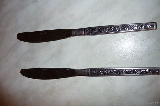 2 ножа столовых, нерж. (Германия)
