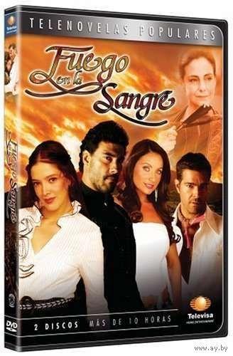 Огонь в крови / Fuego En La Sangre (Мексика, 2008) Официальная краткая версия сериала. Скриншоты внутри