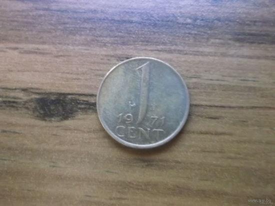 Нидерланды 1 цент 1971