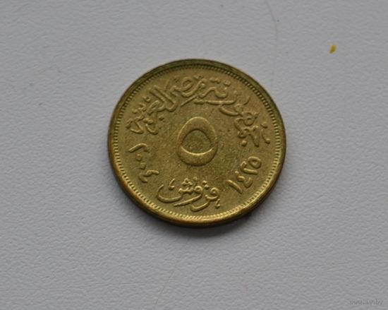 Египет 5 пиастров 2004