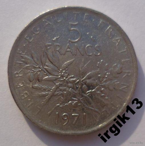 5 франков 1971 г. Франция.