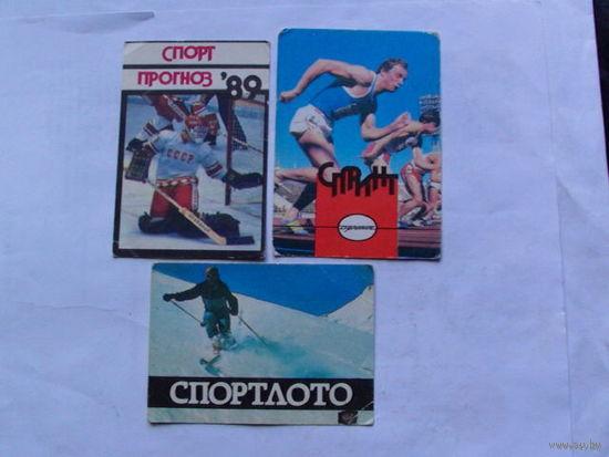 Карманные календарики. спортивная тематика.  распродажа