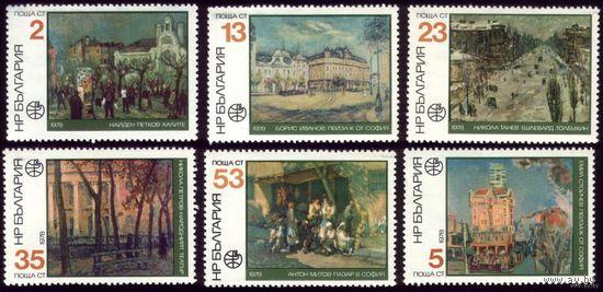 6 марок 1978 год Болгария Живопись