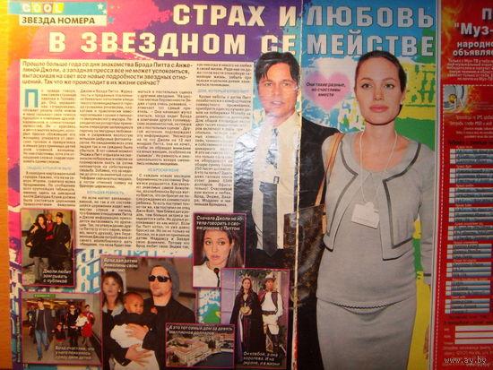 Подборка с А. Джоли
