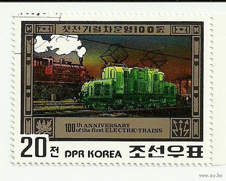 Транспорт. 100-летие первого в мире электровоза. КНДР 1982 г. (Корея)