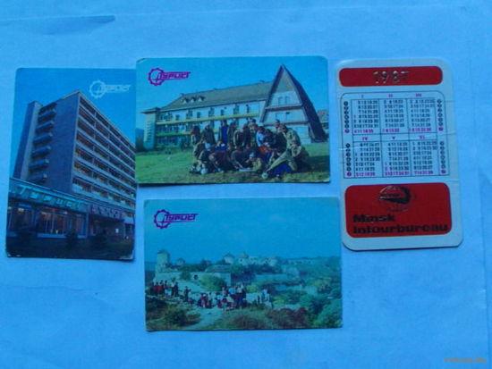Карманные календарики. турист  распродажа