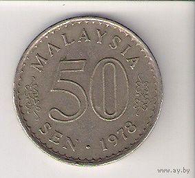 Малайзия, 50 sen, 1978г