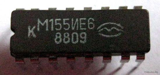 Двоично-десятичный реверсивный счетчик КМ155ИЕ6