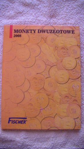 Альбом FISCHER MONETY DWUZLOTOWE 2008г. распродажа
