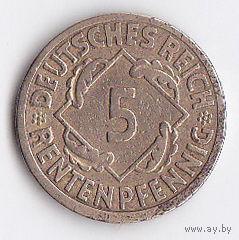 5 рентенпфенниг 1924 А