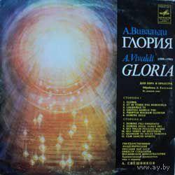 LP Antonio VIVALDI / А. ВИВАЛЬДИ - Gloria для хора и оркестра (на латинском языке) (1968)