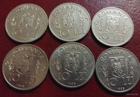 РЕСПУБЛИКА РУМЫНИЯ, монета 10 ЛЕЙ 1995 ФАО, в количестве