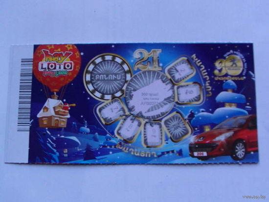 Армения лотерейный билет лото No3   распродажа
