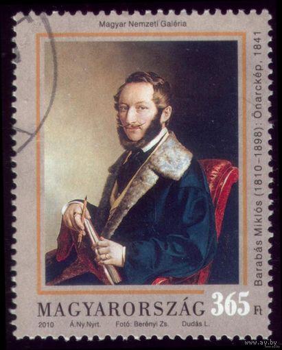 1 марка 2010 год Венгрия Карабас