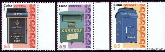 3 марки 2011 год Куба Почтовые ящики