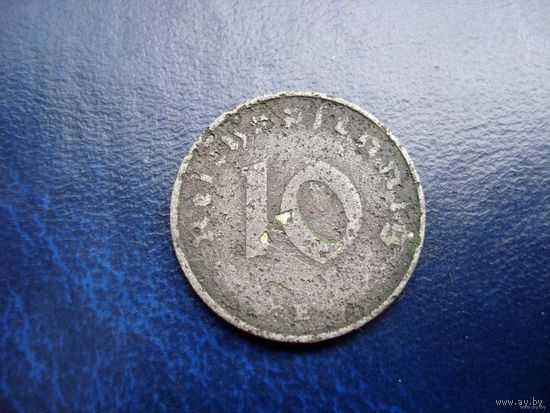 10 Пфеннигов 1943 (Е)