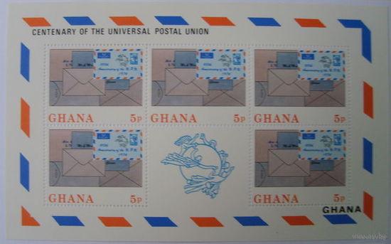 Блок Гана 1974г.