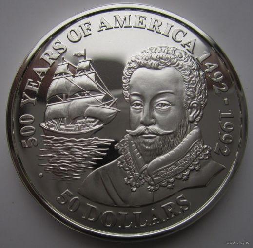 Острова Кука. 50 долларов 1990. Серебро. Пруф. 159