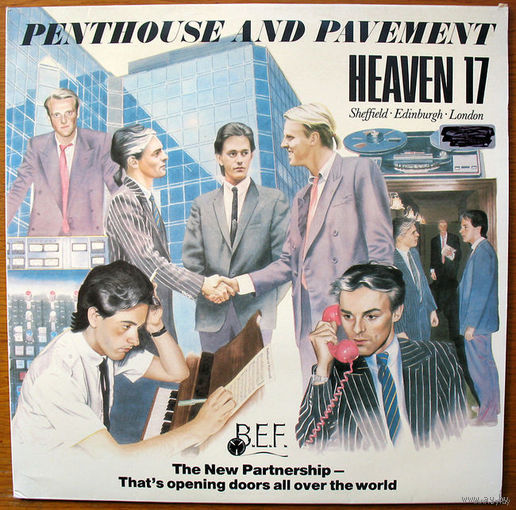 "Heaven 17 ""Penthouse And Pavement"" LP, 1981"
