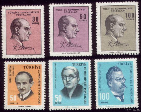 6 марок Турция 1964-1966 год