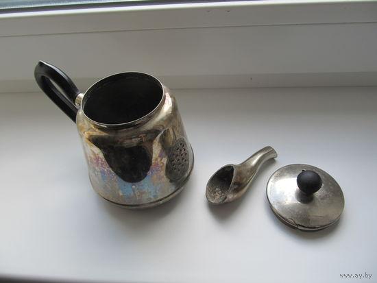 Заварочный чайник Кольчугино.мельхиор.