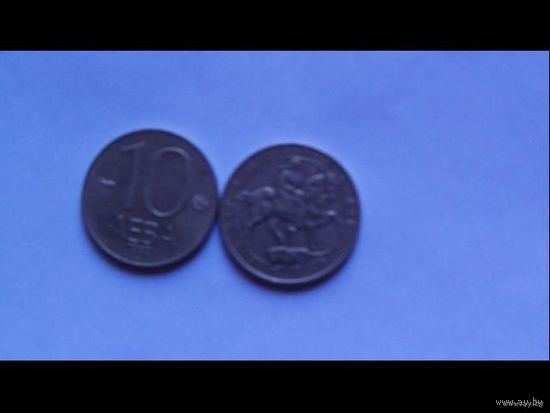 10 лев болгарии 1992г. большая монета.  распродажа