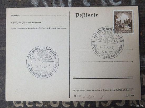 Карточка SA  1938 г