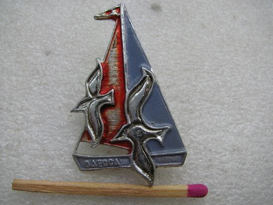 Значок. Яхта. г. Одесса