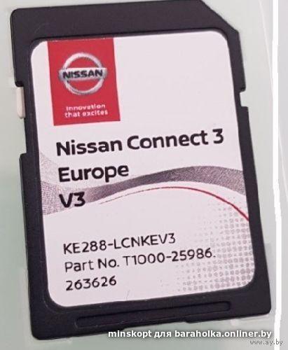 NISSAN CONNECT 3 V3!!! 2018 SD Europa KE288-LCNKEV3