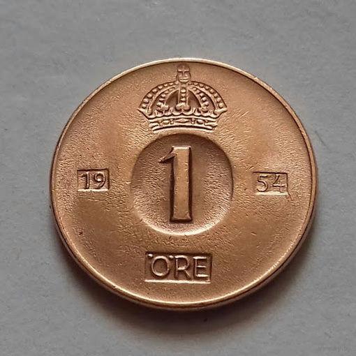 1 эре, Швеция 1954 г.