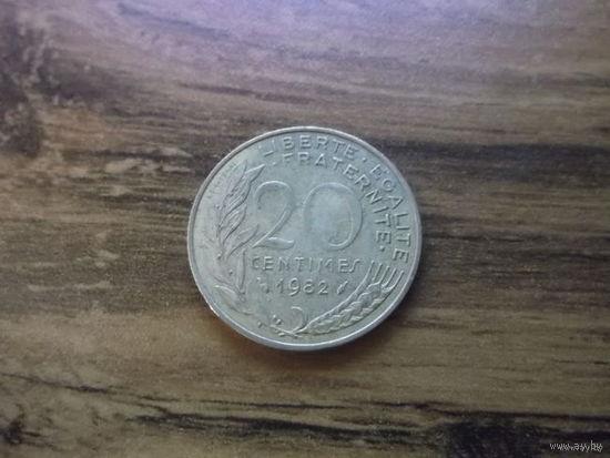 Франция 20 сантим 1982