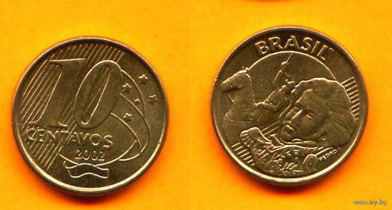 Бразилия 10 СЕНТАВО 2002г.   распродажа