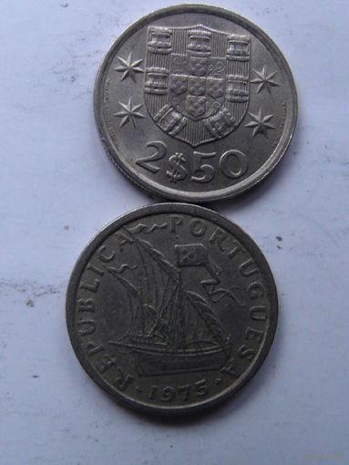 Португалия 2,5 эскудо 1975г.  распродажа