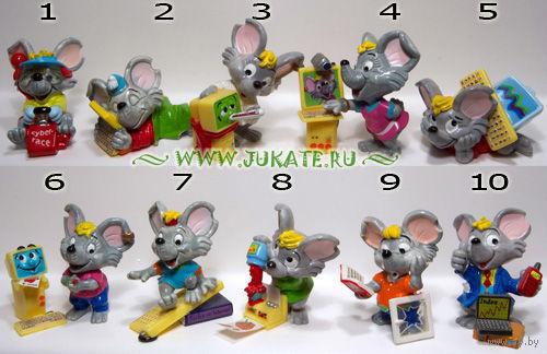 Компьютерные мыши - серия