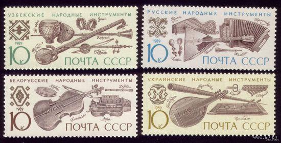 4 марки 1989 год Народные инструменты 6046-6049