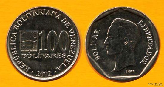 Венесуэла 100 БОЛИВАРОВ 2002г.  распродажа