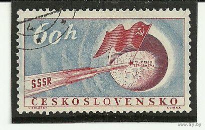Космос. Чехословакия (ЧССР) 1959