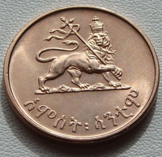 """Эфиопия. 5 центов 1944 год KM#33 """"Хайле Селассие"""""""